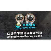 China 50BG07S1 bearing for automotive conditioner wholesale