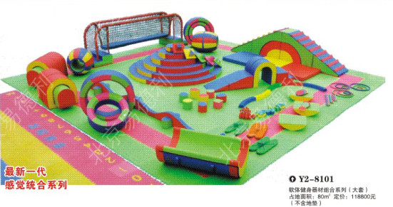 For toddler soft indoor playground equipment play structure