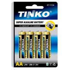 Buy cheap OEM Super alkaline battery LR6 AA MSDS/SGS/ from wholesalers