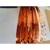 China Super Thin flat / Square Enameled Ultra Fine Copper Wire For High Frequency Transformers wholesale