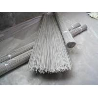 China Pure Cobalt Rods,99.95% omplete supply of Cobalt ( Co ) -Rod, Rods,Bar, Bars, Round Bar wholesale