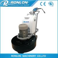 China R800 concrete leveling machine,concrete floor cleaning machine wholesale