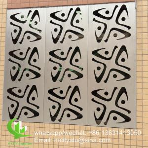 China Hollow  2.5mm Decorative Perforated Aluminum Sheet Metal  Window Decoration wholesale