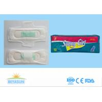 China Hypoallergenic Maternity Sanitary Pads With Wings For Night Use , CE ISO Listed on sale
