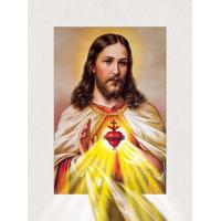 Buy cheap Customized 30x40cm Religion Images 5D Lenticular Printing Services PET 0.6mm Thickness from wholesalers