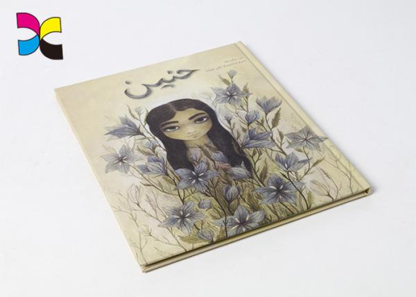 Quality 157gsm C2S Fine Art Book Printing , Art Paper Mounting Short Run Brochure Printing for sale
