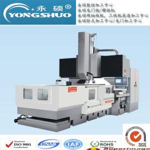 China Gantry CNC Machining Center/Big Scale Gantry CNC Machine Tool Gantry CNC Machine CNC Vertical Machining Center on sale