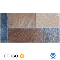 China modern style exterior wall tiles wholesale
