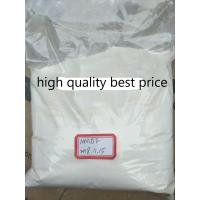 Buy cheap SGT-78 Research chemical ADBB China manufacturer 6CLADB good supplier ADBB high from wholesalers