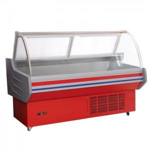 Buy cheap Réfrigérateur d'affichage de restaurant d'épicerie d'acier inoxydable avec le from wholesalers
