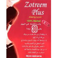 China Zotreem Plus  Slimming Product Diet pills lose weight body safe no side effect wholesale