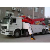 China Breakdown Recovery Truck XZJ5251TQZZ4 for clearing jobs of highway and city road, treating vehicle failure and accidents wholesale