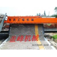 China GF-3.5 paving brick laying machine wholesale