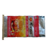 High Strength Polypropylene Packaging Bags Rice Packing With Double Stitches for sale