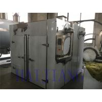 China CT-C Series Hot Air Circulation Vacuum Drying Machine for Food and Vegetable wholesale