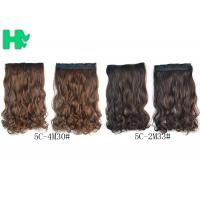 China 16 Inch Curling Synthetic Hair Extensions Clip In Tangle Free For Lady wholesale