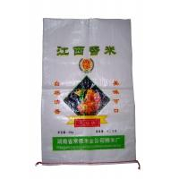 China Gusset Side BOPP PP Laminated Woven Bags / Polypropylene Packaging Bags for sale