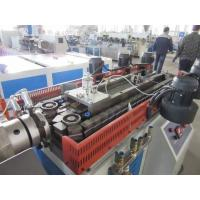 China SJ Series Single Screw PVC/PE/PP Single Wall Corrugated Pipe Extrusion Machine Line wholesale