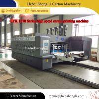 China Computerized Hot Stamping Foil Printing Machine , Corrugated Flexo Printing Machine on sale