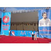 China SMD1919 1R1G1B Led Video Wall Rental High Brightness Full Color 5M Viewing Distance wholesale