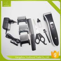China Z-303 Rechargeable Battery Hair Cutter Set with 3 Guide Combs Professional Hair Trimmer wholesale