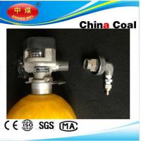 China China Coal long tube self-contained air breathing apparatus wholesale