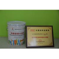 China 15mins Fire Rated  Fire Protection Paint For Wood  Timber Outside Customized wholesale