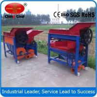 China Hot sell! Corn sheller Equipment from China Coal wholesale
