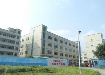 Shenzhen CMOLO Intelligent Technology Co., Ltd