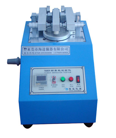Quality Wear resistant Rubber Testing Machine , Leather & Cloth & Coating Abrasion Testing Equipment for sale