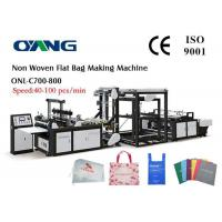 China PP Non Woven Bag Making Machine With Step Motors wholesale
