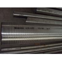 China Welded Hastelloy Pipe DIN 2.4602 ASME SB619 Nickel Cobalt Alloy OD 1/2 - 48 wholesale