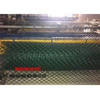 Buy cheap Extruded Chain Link Fence Privacy Screen / Slats PVC Coated For Border Fencing from wholesalers