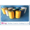 China Poliéster resistente girado anel da linha de costura com multi cor, 20/2 20/3 40/2 de 50/3 wholesale