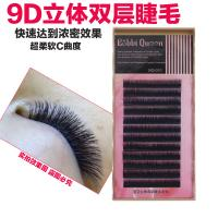 Super Soft 3D / 4D Eyelash Extensions , Synthetic Eyelash Extensions J Curl for sale