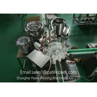 China Fully Automatic 20 Liter Linear Filling Machine PLC Controlled High Production wholesale