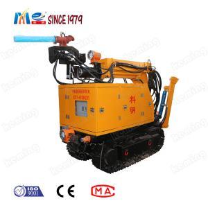 China 2m Height Wet Concrete Shotcrete Machine Tunnel Supporting Concrete Gunite Machine wholesale