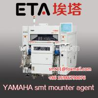 JUKI Chip Shooter Ke-2080M/Juki SMT Mounter Ke2080
