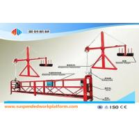 China High Safety Rope Suspended Platform wholesale