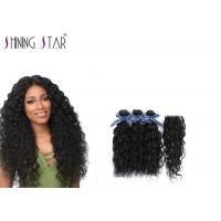 China Water Wave Wave Unprocessed Remy Hair With 10'-26' Inch Weft No Tangle wholesale
