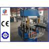 China PLC Controlled Rubber Seal Making Machine , Automatic Plate Vulcanizing Machine wholesale