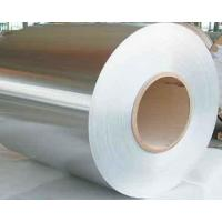 China Household Aluminium Foil Food Packing and Food Container wholesale