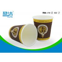 300ml Volume Hot Drink Paper Cups Logo Printed Used For Taking Away