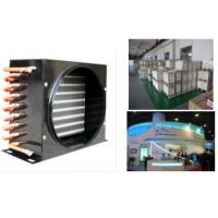 China Air conditioner air cooled condenser coil FNA-0.25/1.3 , refrigerator condenser wholesale
