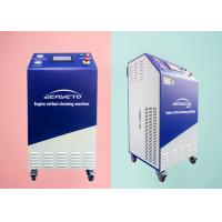 China Oxyhydrogen Car Carbon Cleaning Machine HHO Gas For Exhaust Gas Emission wholesale