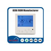 Buy cheap Room Central Air Conditioning digital thermostat 230v With HVAC System from wholesalers