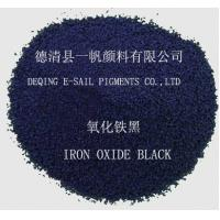 Buy cheap Iron oxide pigments black granule from wholesalers