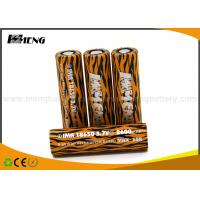 China High Discharge Electronic Cigarette Battery 2600mah 50A Flat Top wholesale
