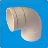 China WP-001 pvc pipe elbow wholesale
