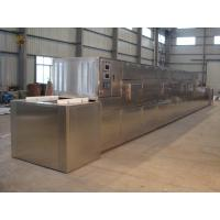 China SUS304 , SUS316L MSD Series Microwave Belt Sterilizing Drying Oven ( Dryer Oven Machine ) wholesale